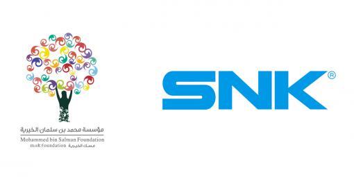 「ネオジオ」「KOF」のSNKの株式をサウジアラビアの企業が大幅に取得。筆頭株主に