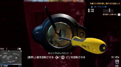 窃盗シム『スィーフ シミュレーター』Nintendo Switch版12月3日国内配信へ。大ドロボウの道は優れた観察眼と解体テクで拓かれる
