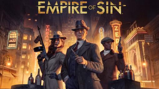 クライムストラテジー『エンパイア・オブ・シン』は2021年2月25日に発売