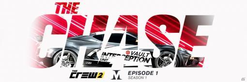 「ザ クルー2」の無料アップデート「モーターフリックス」が配信開始!新たなエピソードや車両が追加