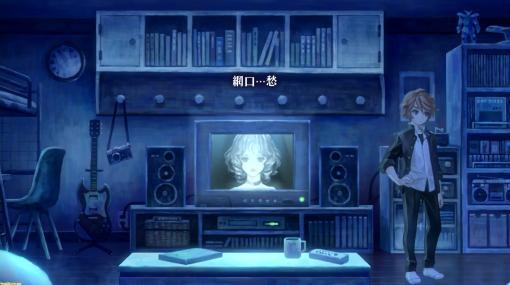 """『十三機兵防衛圏』リミックスアルバムが2021年2月27日に発売決定。因幡深雪が歌う新曲を収録した、本編とは別のありえたかもしれない""""分岐"""""""