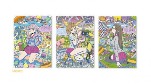 『十三機兵防衛圏』焼きそばパンポーチ付きバックパック、主人公たちの記憶の一幕を描いたカレンダーなど、1周年記念グッズ多数発売!
