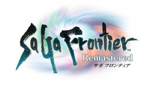 「サガ フロンティア リマスター」PS4/Switch/Steam/iOS/Androidで2021年夏に発売!