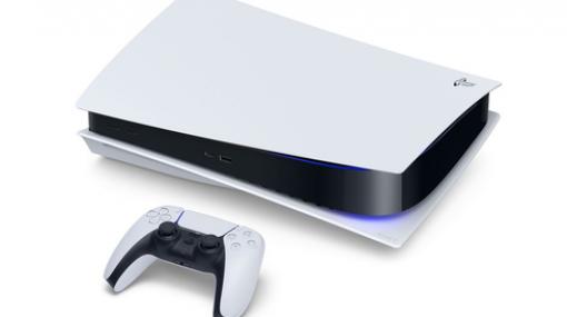 PS4からPS5へのデータ移行ってどうすればいい?