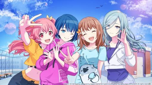 「プロジェクトセカイ」MORE MORE JUMP!のメンバーが登場するボイスドラマ「アイドル活動、スタート」が公開!