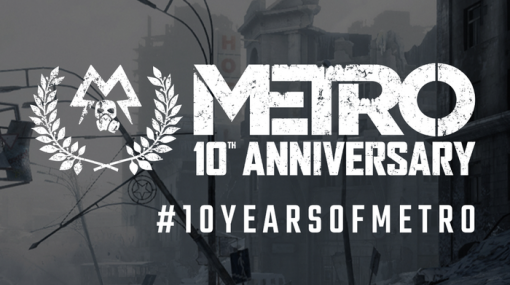 『Metro』シリーズ最新作についての情報が公開!10周年記念特設サイトもオープン、PS5/Xbox Series X・S版「メトロエクソダス」も発表