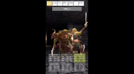 ドリコムが『ウィザードリィ』シリーズ最新作『Wizardry VA(仮)』をモバイル向けに発表