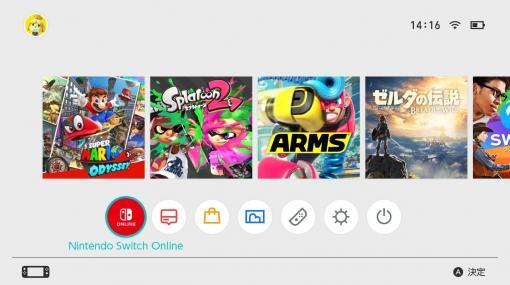 Switch本体の最新バージョン11.0.0が配信開始。HOMEメニューにNintendo Switch Onlineが追加され,画像と動画のスマホ転送機能も