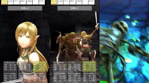 名作RPG『ウィザードリィ』の新作スマホアプリ『Wizardry VA(仮)』制作決定。開発中のスクリーンショットが公開