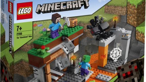 レゴ世界でもスティーブの冒険は拡がる!「LEGO MINECRAFT」新セット3種類本日から発売開始