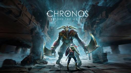 """""""加齢""""で強くなるソウルライクARPG『Chronos: Before the Ashes』配信開始。『Remnant: From the Ashes』の前日譚"""