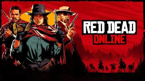 『レッド・デッド・オンライン』スタンドアロン版が550円から配信開始。『RDR2』の広大な西部をリーズナブルな価格で冒険
