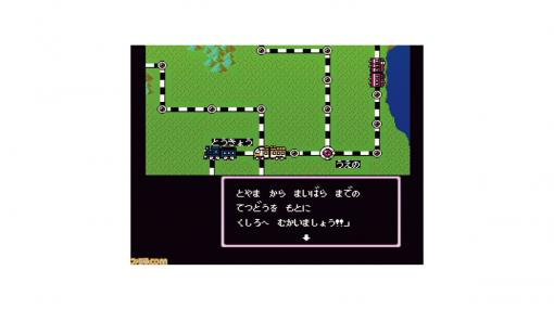 初代『桃太郎電鉄』が発売された日。昭和から遊び続けられている鉄道をモチーフにした定番のボードゲーム。対戦プレイは白熱しすぎて危険!?【今日は何の日?】