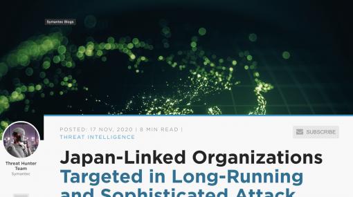 カプコンは氷山の一角 狙われる日本企業、ダークネットで流出情報の取引も - ITmedia NEWS