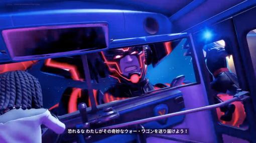 """『フォートナイト』が「マーベル・コミック」コラボで""""3Dシューティングゲーム""""に。世界をむさぼる者ことギャラクタスと決着をつけるべくアイアンマンやソーと戦うイベントの模様をレポート"""