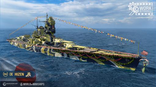 """「World of Warships」で,超ド級戦艦""""肥前""""を建造する年末年始イベント開催"""
