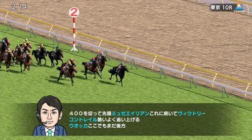 Switch用ソフト「ダービースタリオン」が本日発売。新種牡馬ロードカナロアやキズナ,3冠馬コントレイルなども参戦