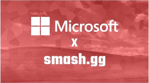マイクロソフト、『スマブラ』大会運営のために生まれたイベントプラットフォーム「smash.gg」を買収