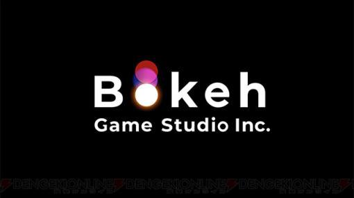 "『SIREN』『GRAVITY DAZE』シリーズを手掛けた外山圭一郎氏が新会社""Bokeh Game Studio""を設立"