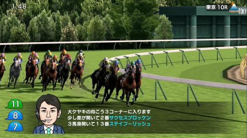 Switch版「ダービースタリオン」本日発売! HD映像で多彩なレース展開が楽しめる2020年度のJRAレーシングプログラムにも対応