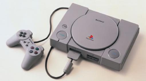 【祝】本日プレイステーション発売26周年!←あの頃からゲームはどう変わったか語ってけ
