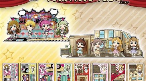 「アイドルマスター ミリオンライブ! アクリルキャラプレートぷちU」の新商品があみあみから2021年2月に発売