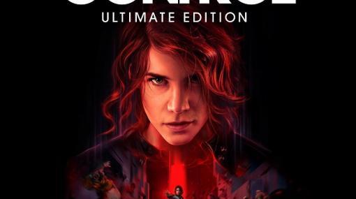 PS4版「CONTROL アルティメット・エディション」のダウンロード販売が12月14日にスタート。ゲーム本編やDLCのプライスダウンも実施予定