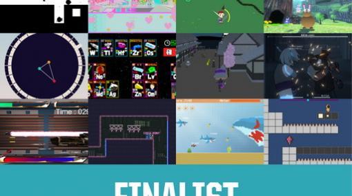 「Unityインターハイ2020」,本選出場作品を発表。本選は12月13日にオンライン配信