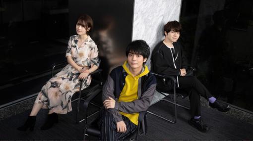 ツッコミ不在!? 『呪術廻戦』榎木淳弥、内田雄馬、瀬戸麻沙美が対談