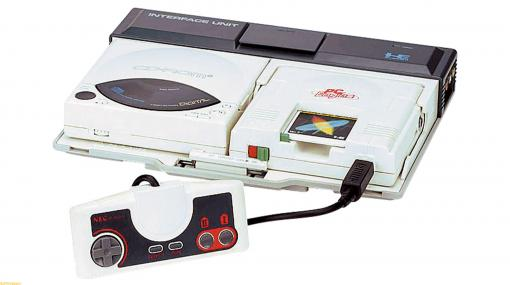 CD-ROM2が発売された日。家庭用ゲーム機として世界初のCD-ROMドライブを搭載したPCエンジン用の周辺機器。『天外魔境 ZIRIA』や『イースI・II』などが人気に【今日は何の日?】