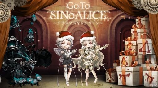 「SINoALICE」相良茉優さんが初出演する史上初のバーチャル公開生放送が12月9日に配信!