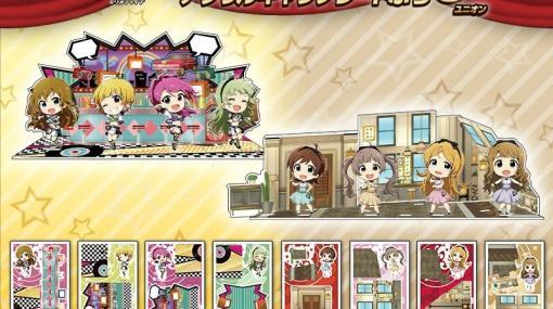 「アイドルマスター ミリオンライブ! アクリルキャラプレートぷちU」より「miraclesonic★expassion」と「Fleuranges」が2021年2月に発売!