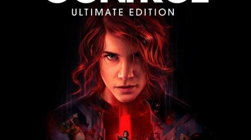 """「CONTROL」本編と全ての有料DLCを収録したお得な""""アルティメット・エディション""""PS4ダウンロード版が12月14日に配信決定!"""