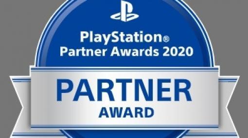 PS4版「黒い砂漠」がPlayStation Partner Awardsを初受賞!記念トロフィーが配布決定