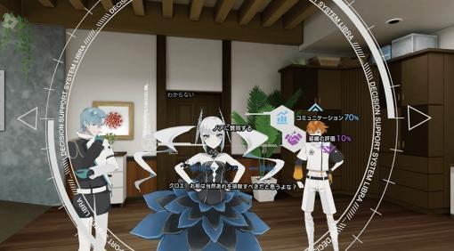 『東京クロノス』のMyDearestが送る新作VRゲーム『アルトデウス: BC』本日発売。総合プロデューサーの岸上健人氏はなんとボロ泣きでVRヘッドセットが水没