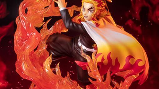 『鬼滅の刃』煉獄杏寿郎が新フィギュア登場。凜々しく敵に立ち向かう姿がカッコいい!
