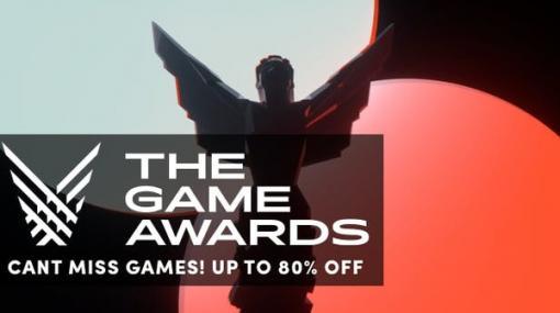 Humble BundleにてThe Game Awardsセール開催―『RDR2』『ボーダーランズ3』『ウィッチャー3』なども対象