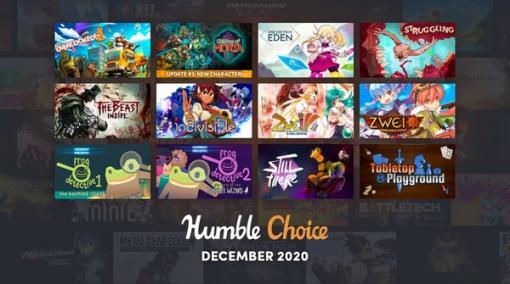 『インディヴィジブル』や『One Step From Eden』など「Humble Choice」2020年12月分ラインナップ発表!