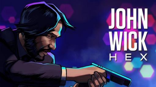 映画が原作のストラテジー『John Wick Hex』XB1/Steam/海外スイッチ版がリリース―前日譚描く