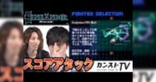 「初期メンツは元K社の寄せ集めだった」スクウェアのシューティングゲーム『アインハンダー』開発秘話 - Togetter