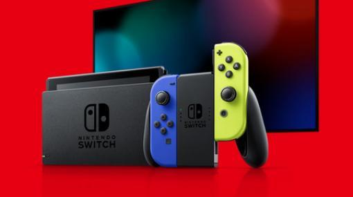 Nintendo TOKYO、「Switch ブルー・ネオンイエロー」及び「リングフィット アドベンチャー」の抽選予約を受付開始