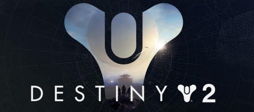 新世代機版「Destiny 2」が本日リリース。4K・60fps対応で,クルーシブルでは120fpsに設定することも可能に