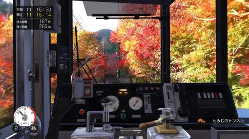 「鉄道にっぽん!路線たび 叡山電車編」が本日リリース。叡山電車に乗って京都観光を楽しもう