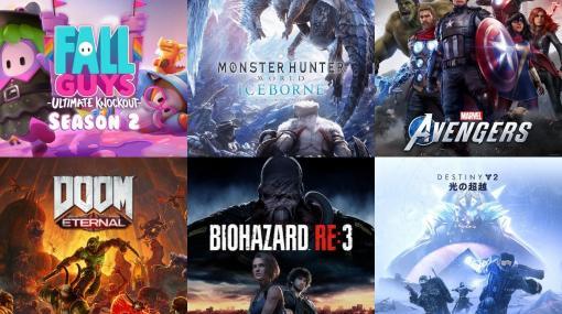 "【PSストア セール】『モンハンワールド:アイスボーン』20%オフ、『DOOM Eternal』67%オフ、『バイオ RE:3』62%オフなど、DLソフトがお買い得となる""The Game Awards""セールが開催中"