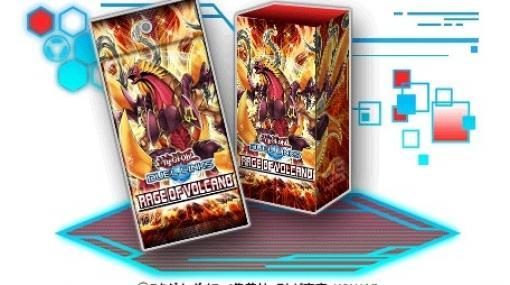 「遊戯王 デュエルリンクス」に新BOX「レイジ・オブ・ヴォルケーノ」が登場!「No.61 ヴォルカザウルス」が収録