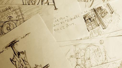 """Onion Gamesが新作となる""""箱庭型のRPG""""の制作開始を発表。「moon」の木村祥朗氏「たぶん,これがボクの最後のRPGになります」"""