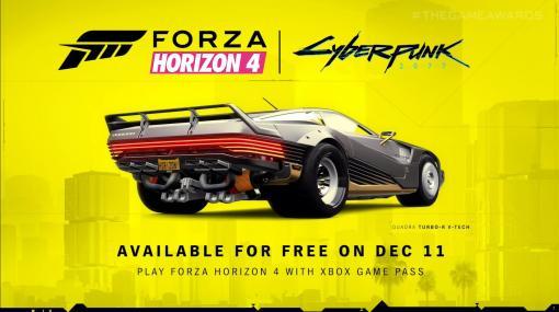 「Forza Horizon 4」に「サイバーパンク2077」のQUADRA TURBO-R V-TECHが登場!