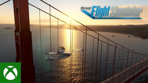 「Microsoft Flight Simulator」がXbox Series X|S向けに登場決定