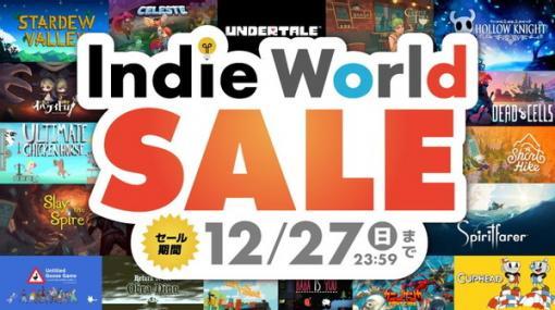 スイッチ「Indie World セール」開催! 『UNDERTALE』や『Stardew Valley』など、注目インディー70作品がお得に