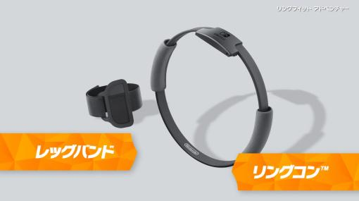 任天堂、「リングフィットアドベンチャー」のリングコンのお手入れガイドを公開洗濯機や乾燥機の使用はNG
